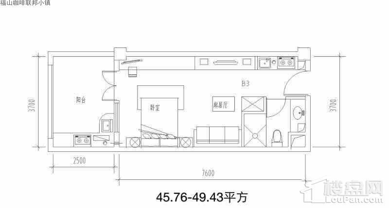 福山咖啡联邦小镇45.76-49.43平户型