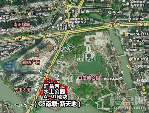 C5南塘·新天地位置图