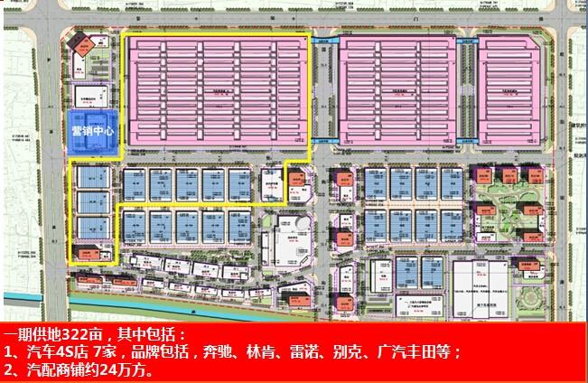 芜湖国购商贸城户型图