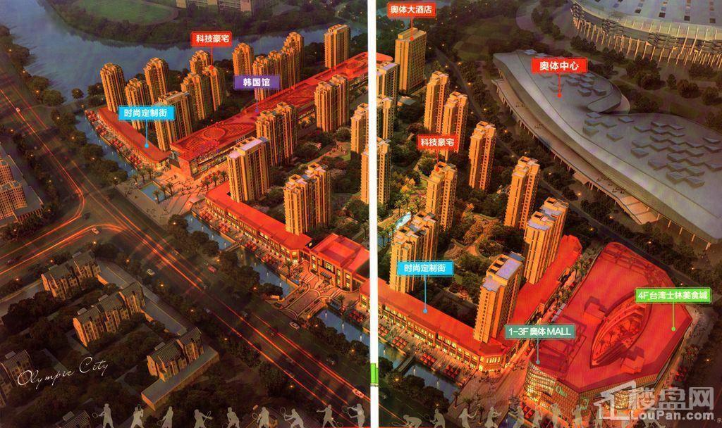 龙湾奥体城实景图
