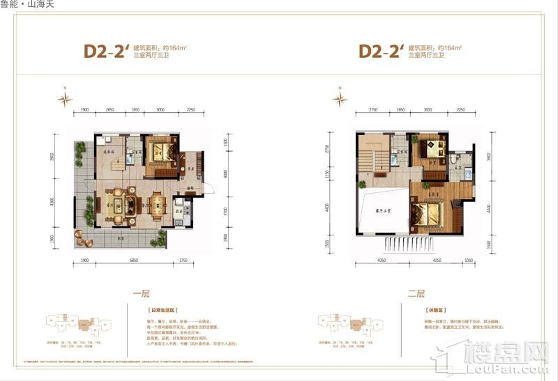 鲁能·山海天-淇水湾5号D2-2'户型图