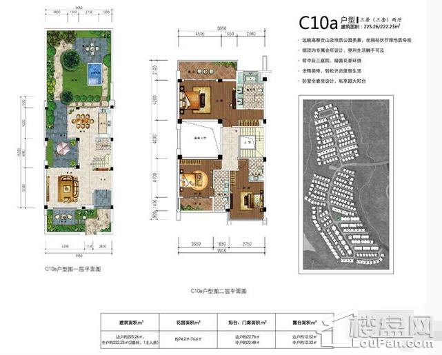 C10a泰式别墅户型