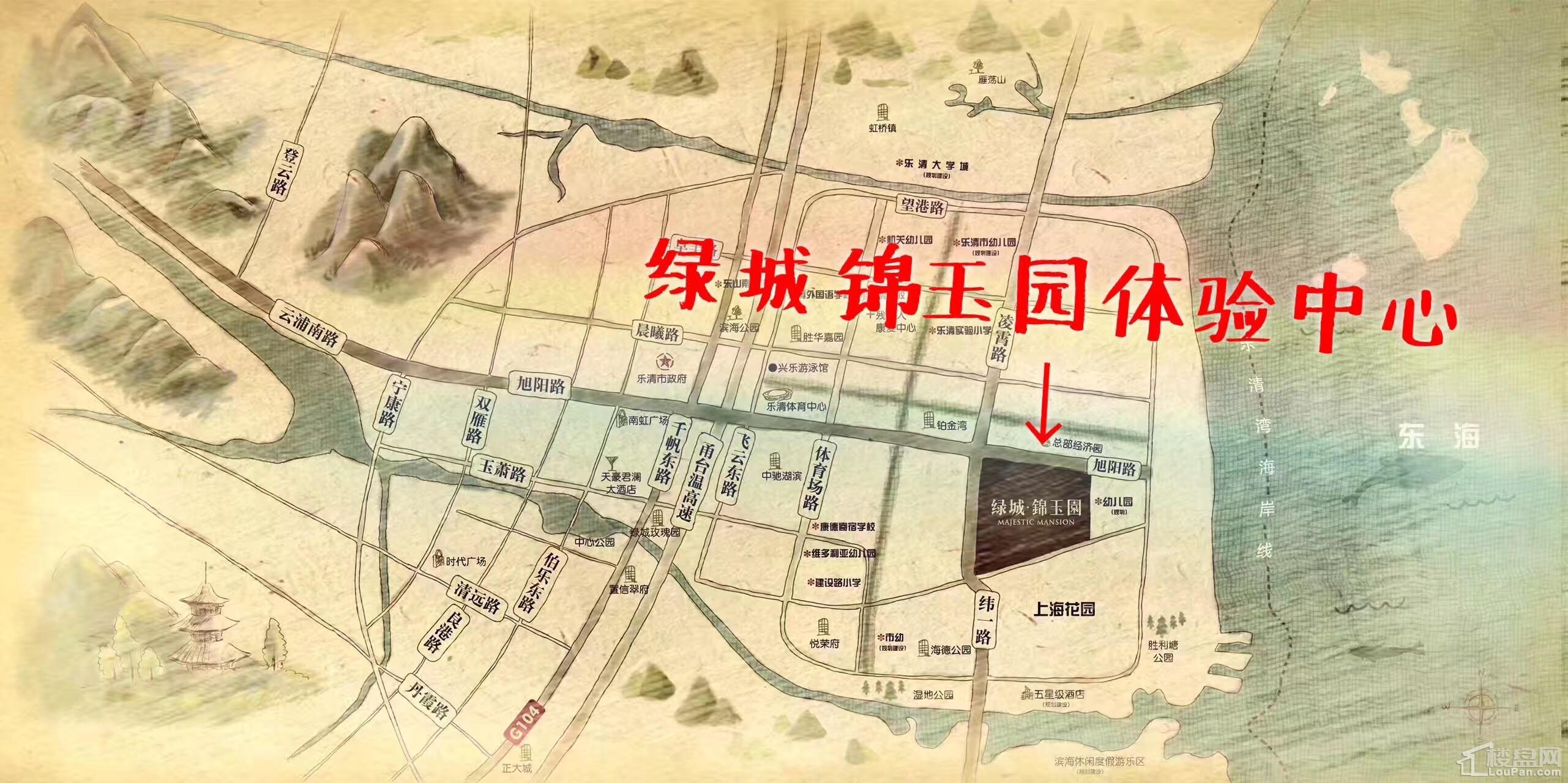绿城·锦玉园位置图