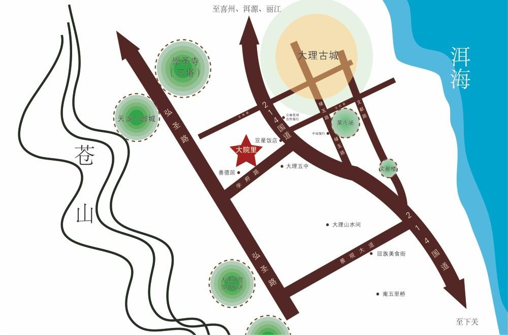 古城·大院里位置图