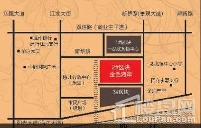 中瓯金色嘉园商铺位置图