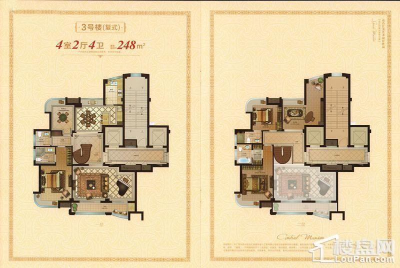 海星·中央首府户型图