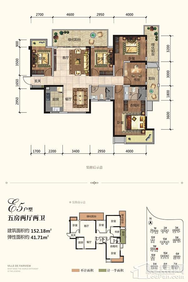 新希望锦官城11#楼 E5户型