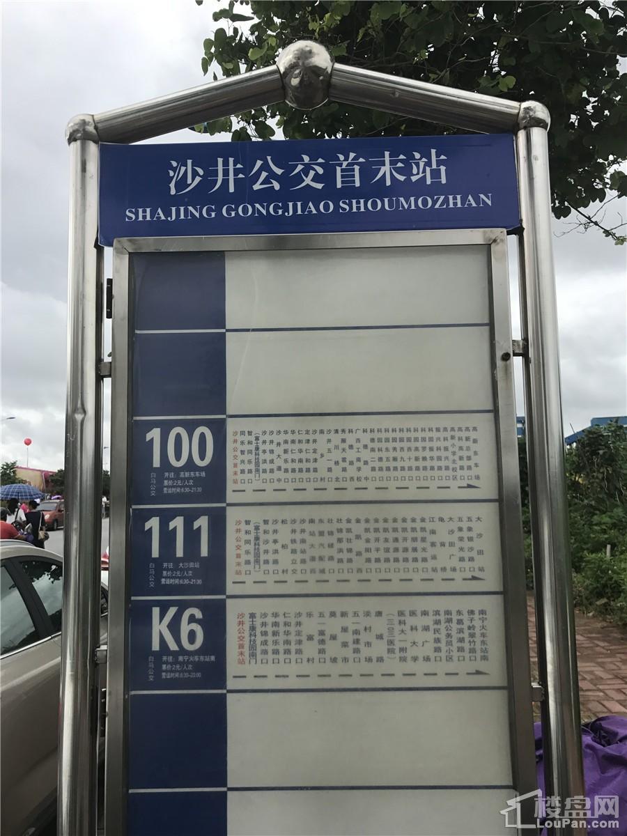 中昂国汇公交车站点实景图(摄于2017.7.8)