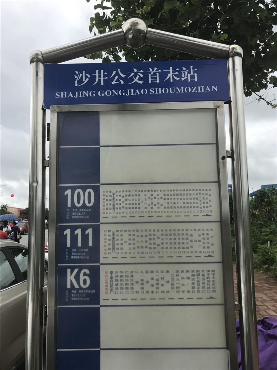 中昂国汇配套图