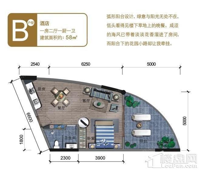 晋唐海湾B户型