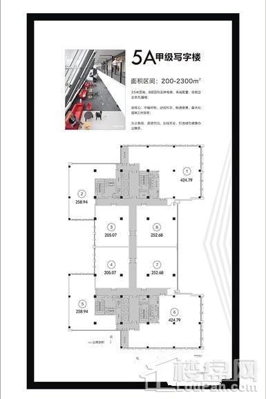 GT-Tower西安国际人才大厦户型图