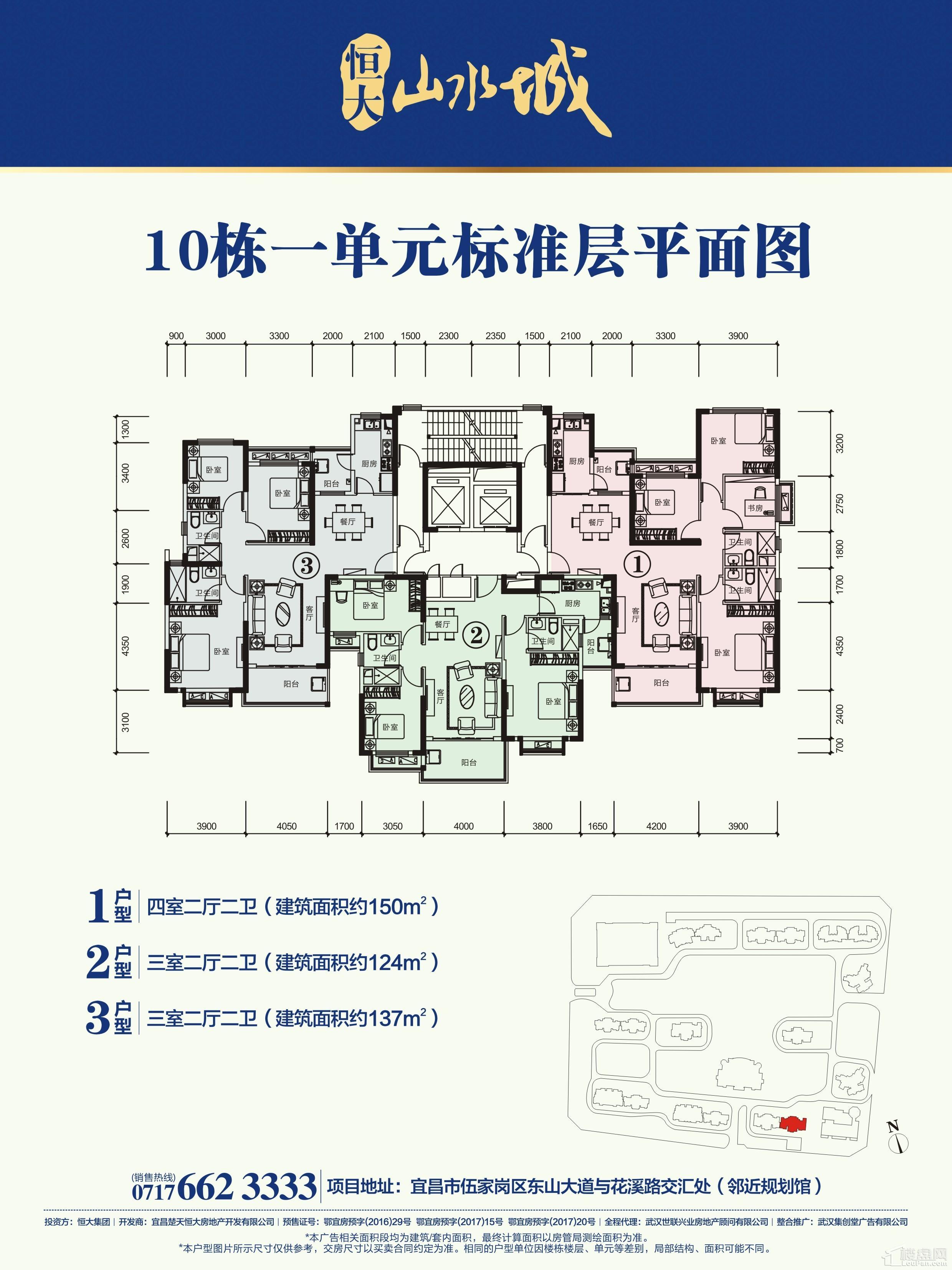 10栋1单元标准层平面图