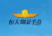 湘潭恒大御景半岛