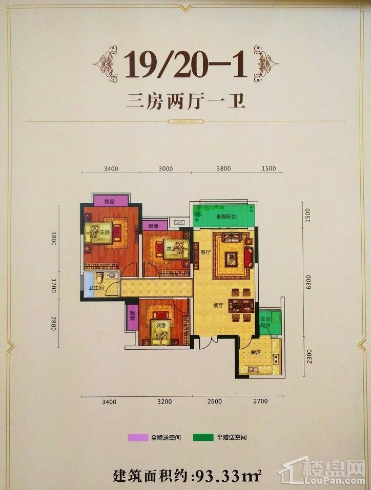 兆润江山城户型图
