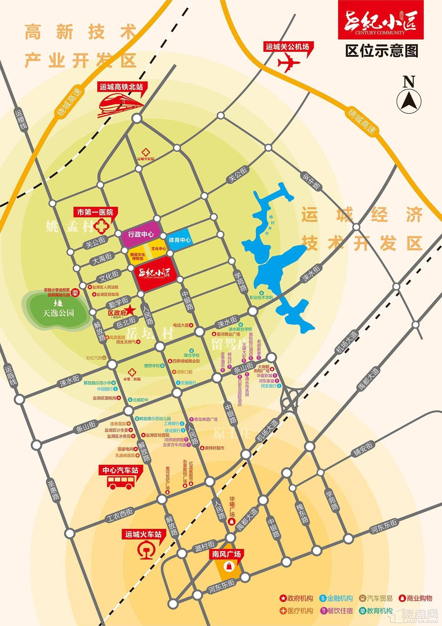 世纪小区位置图