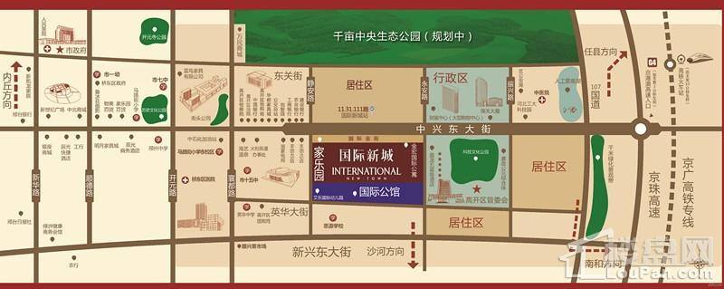 国际新城位置图