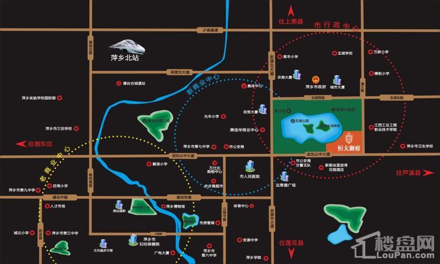 萍乡恒大御府位置图