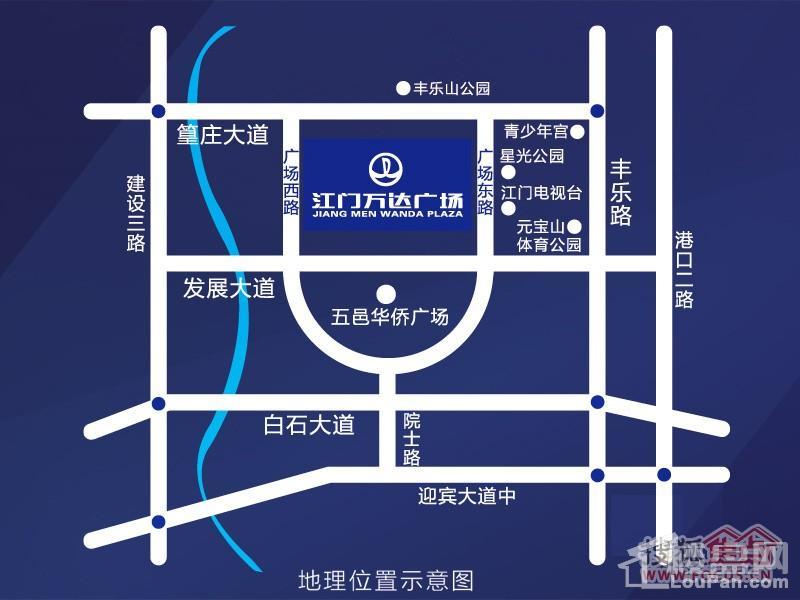 江门万达广场位置图