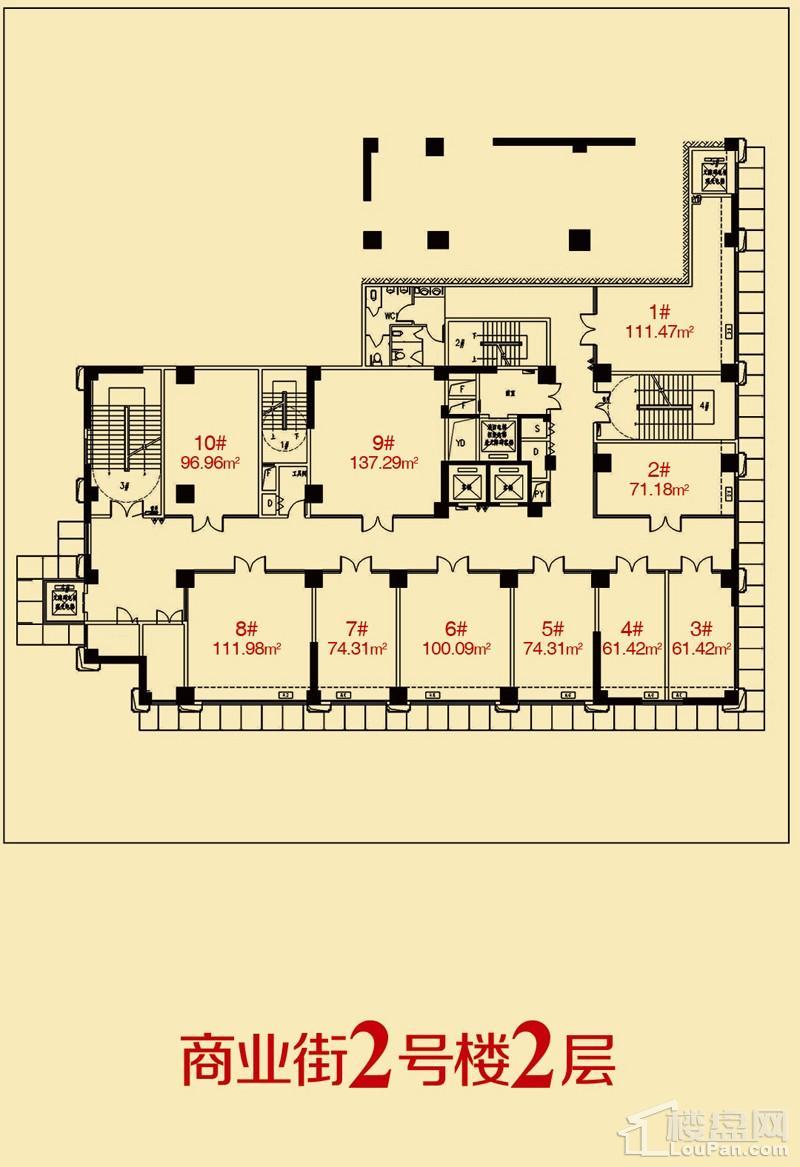 商业街2号楼2层