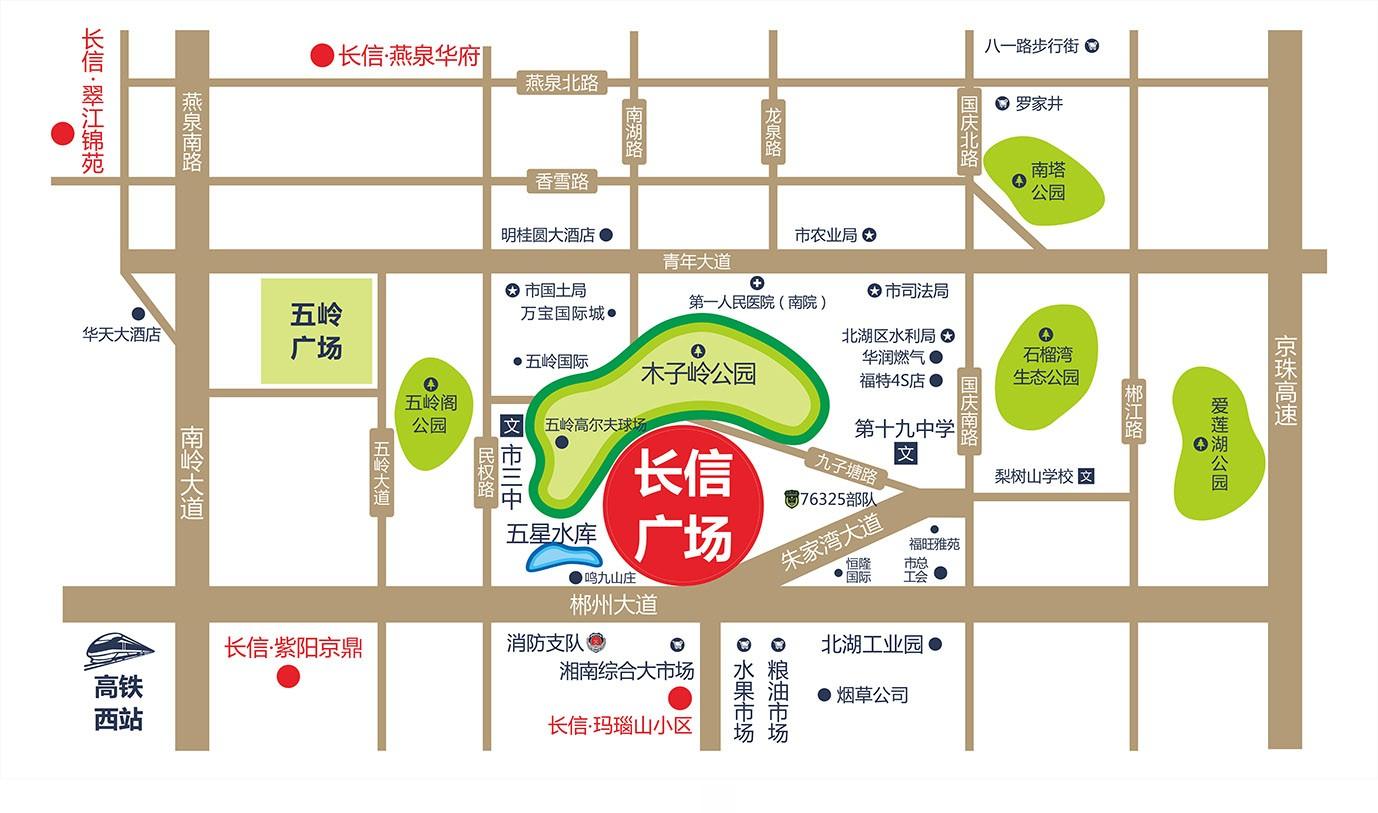 长信广场位置图