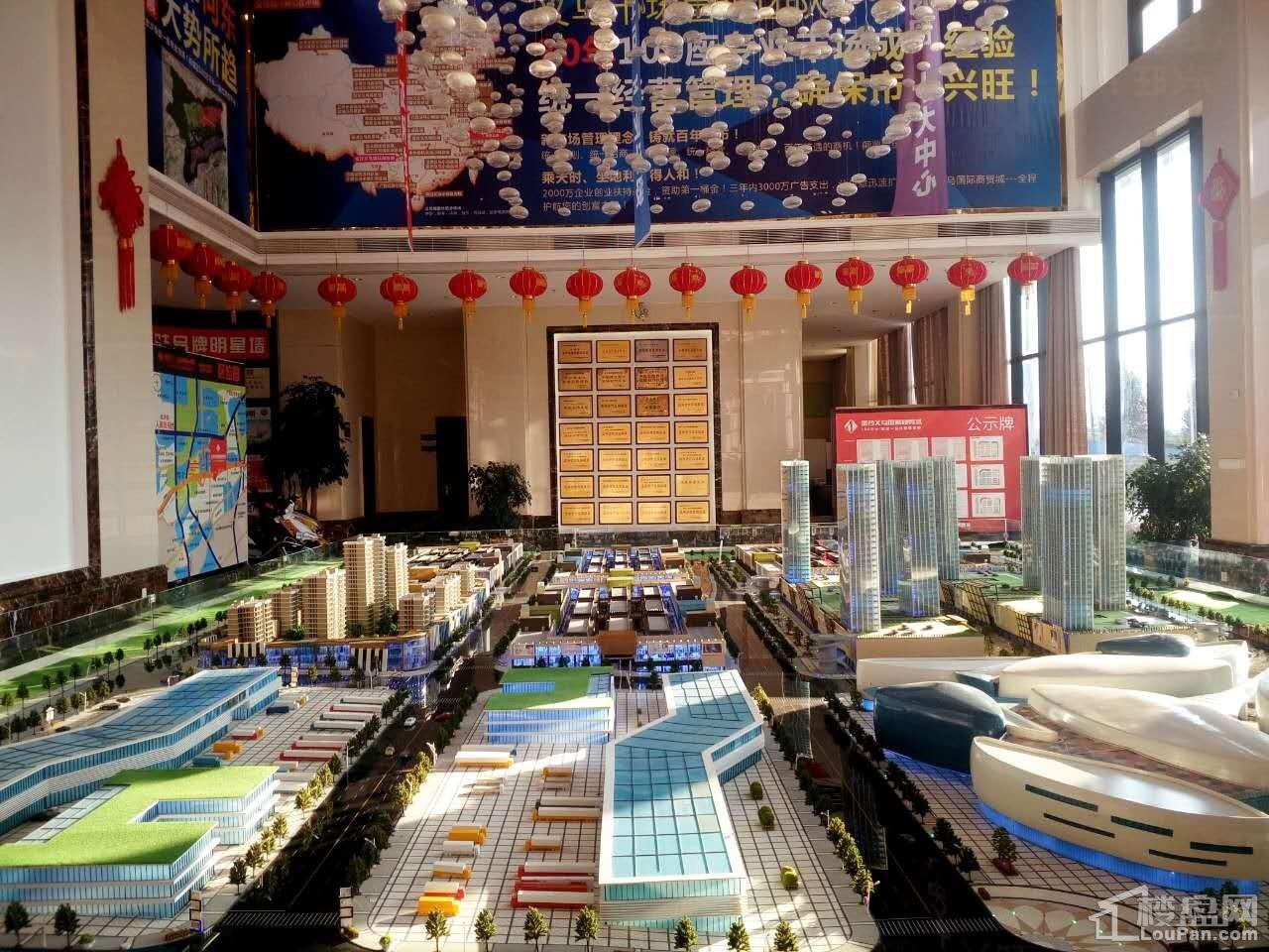金沙义乌国际商贸城实景图