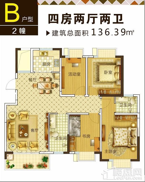 康平家园户型图