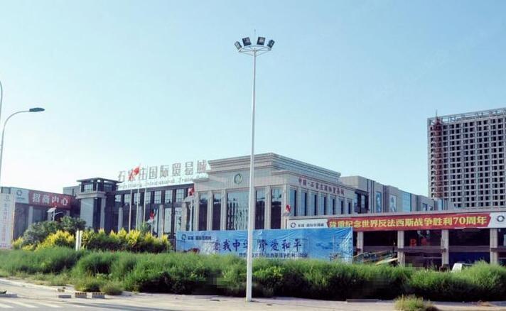 乐城国际贸易城位置图