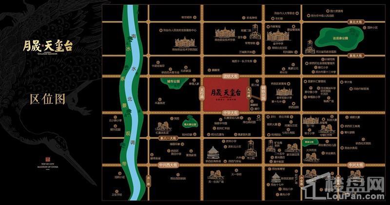 月晟·天玺台位置图