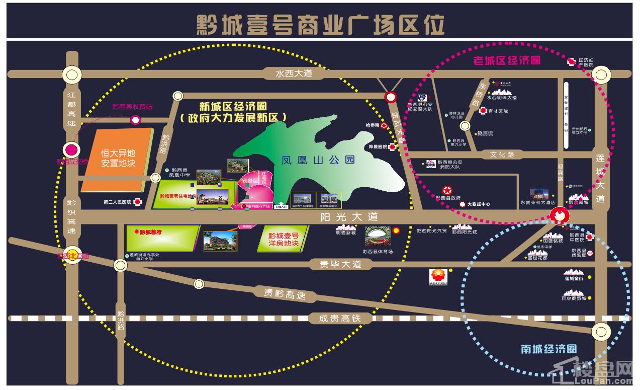 黔城壹号位置图