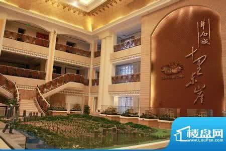 华南城十里东岸四期洋房实景图