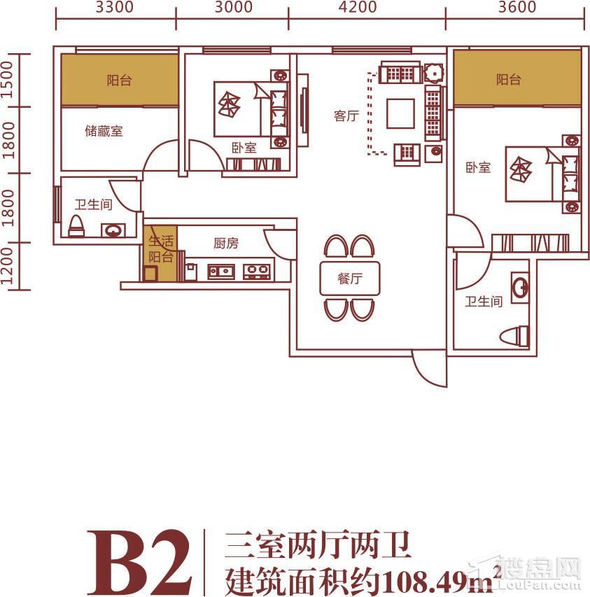 浪琴湾2期B2户型图