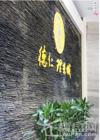 华夏幸福城实景图
