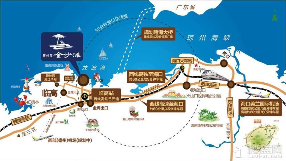 碧桂园金沙滩位置图