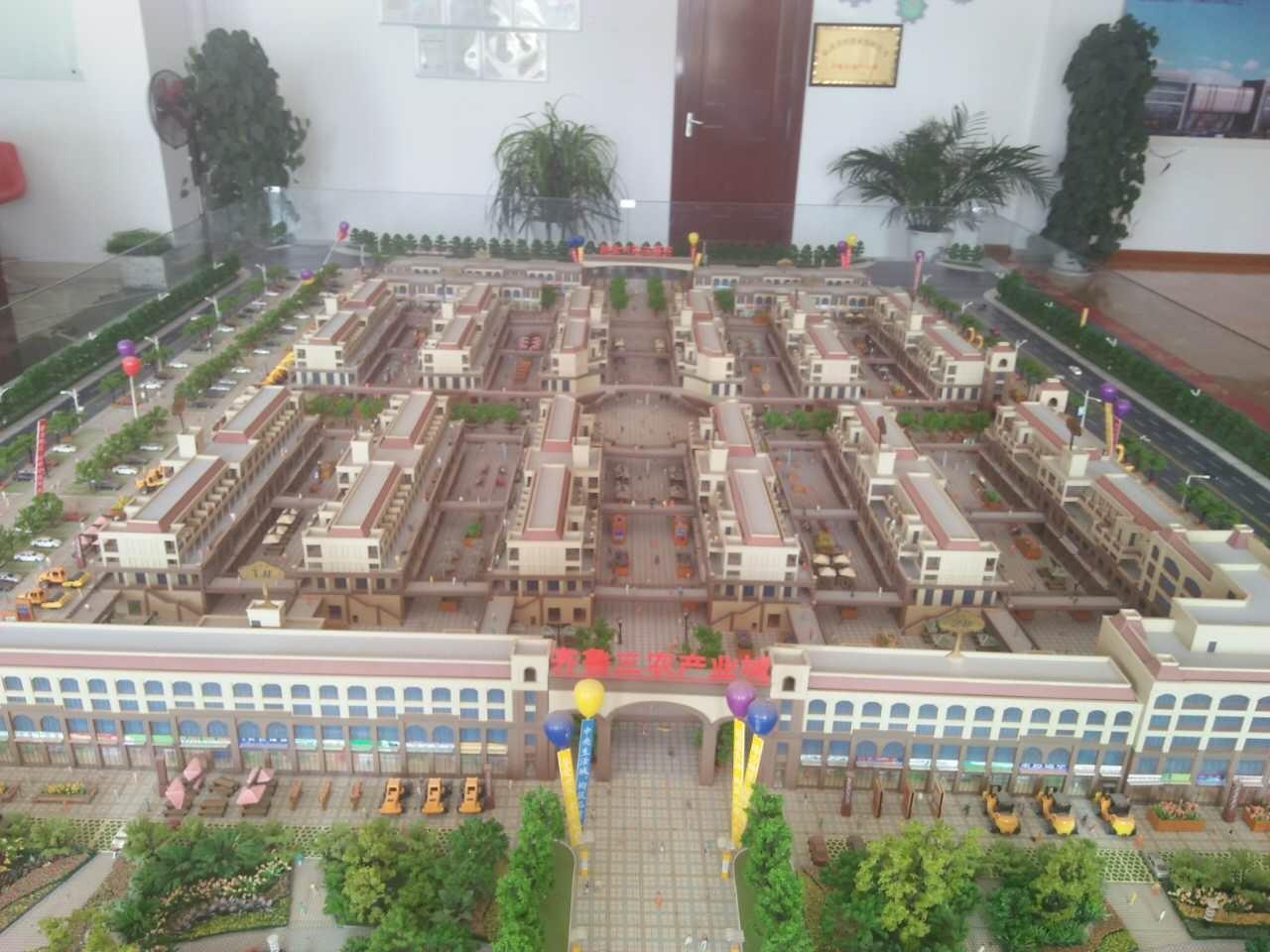 临清齐鲁三农产业城