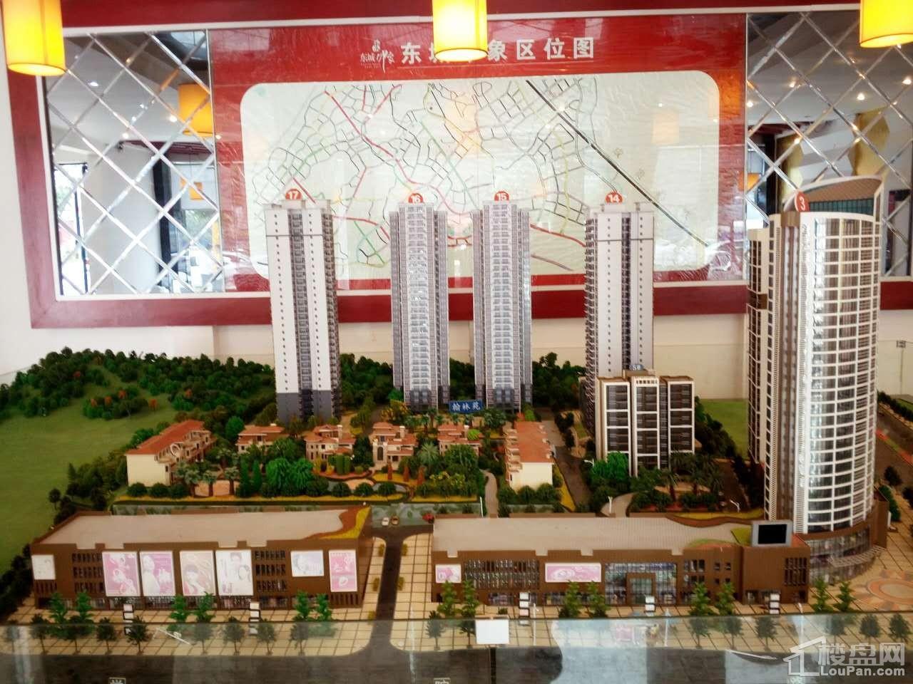 东城印象实景图