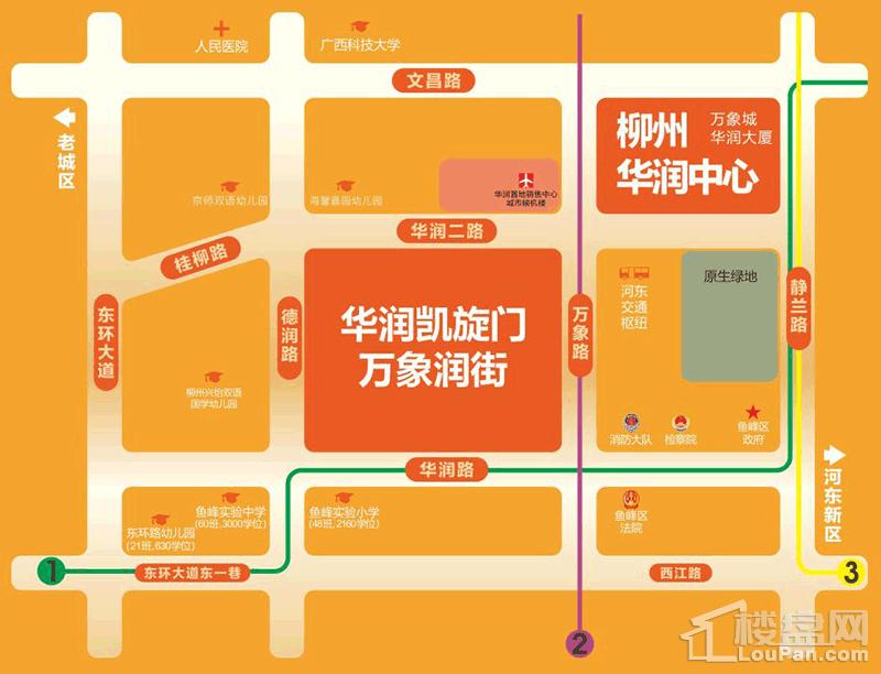 柳州华润中心位置图