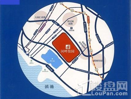 河畔俊园位置图