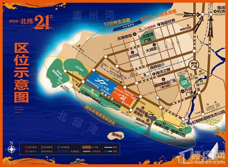 碧桂园·北纬21°位置图