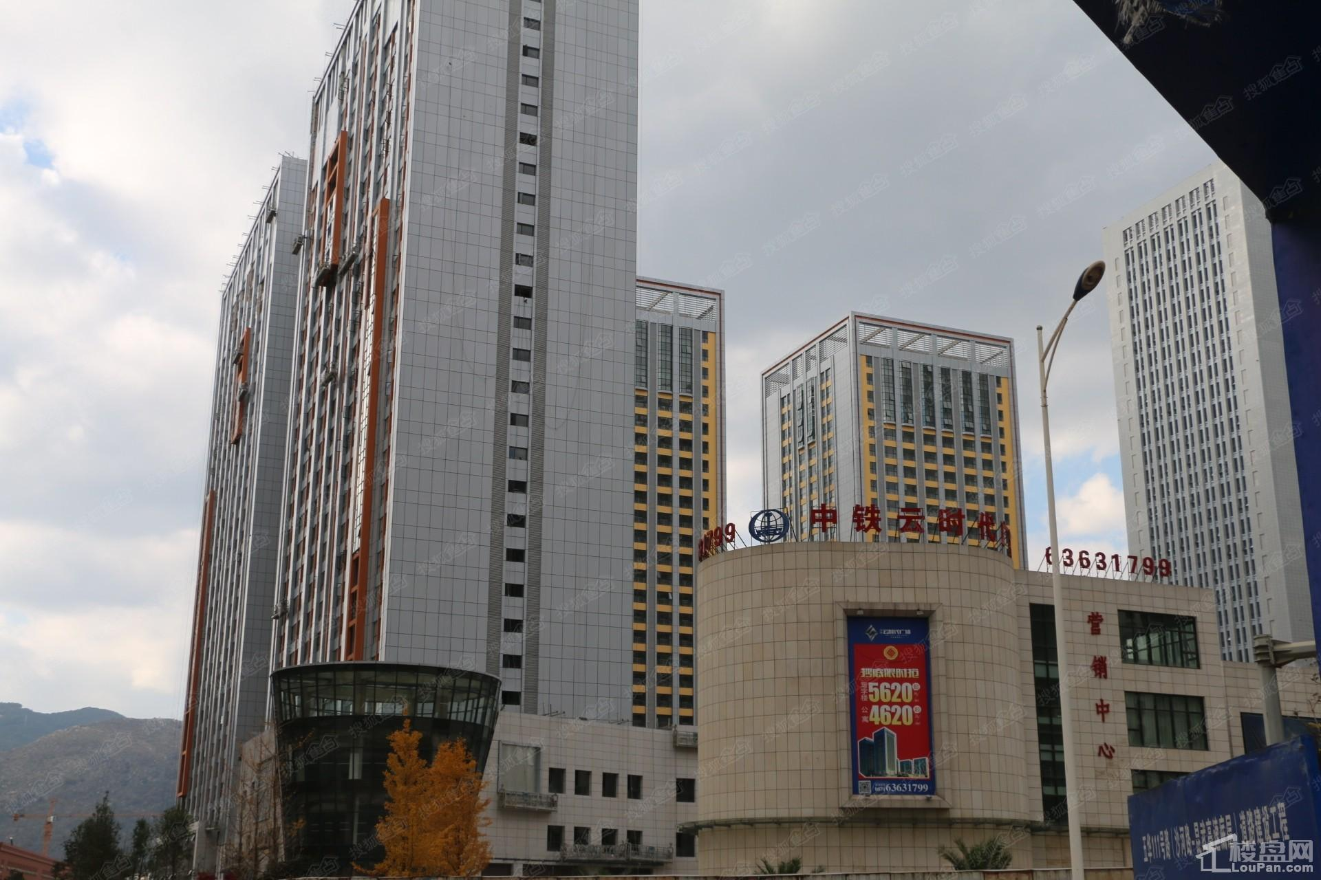 中铁云时代广场实景图