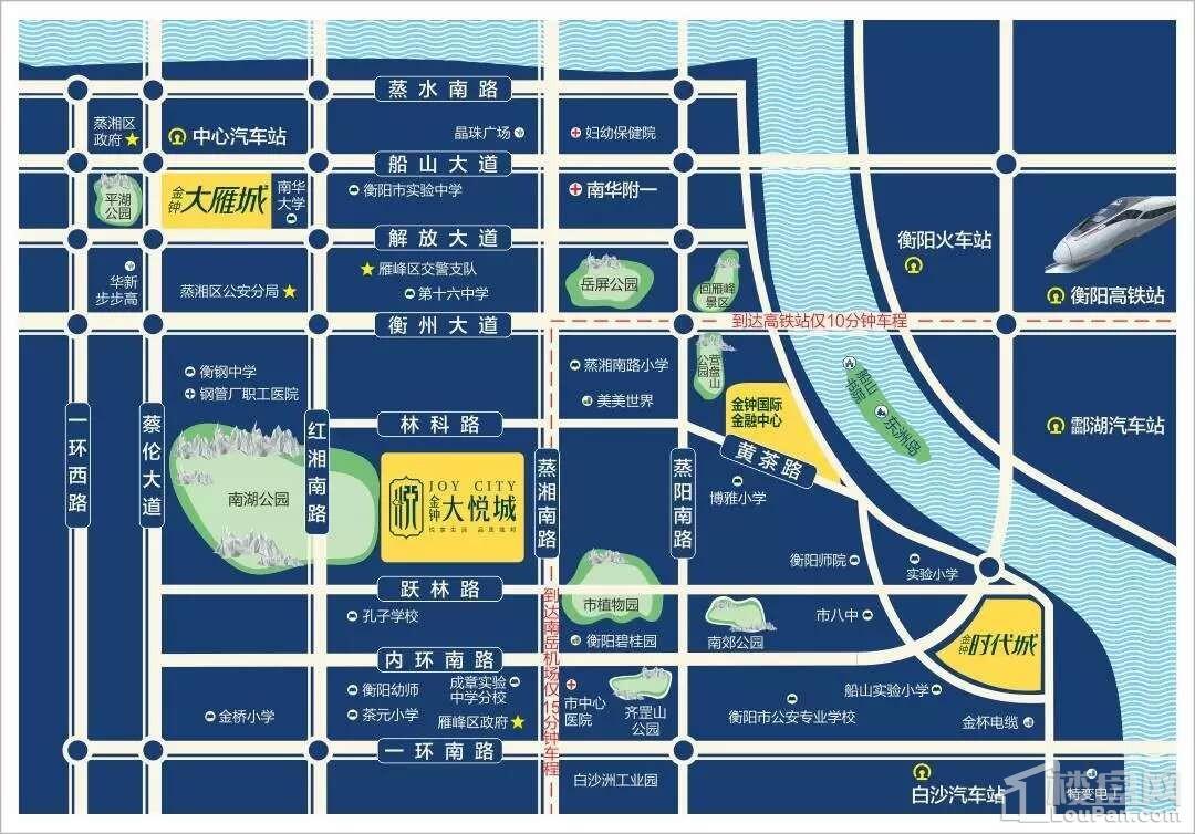 金钟·大悦城位置图
