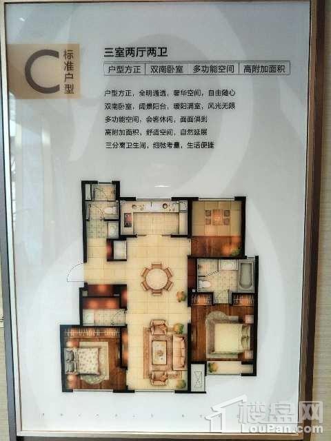 95平三室两卫户型图