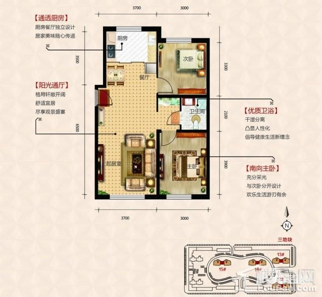 永泰城户型图