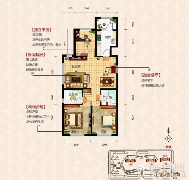 永泰城(公寓)户型图