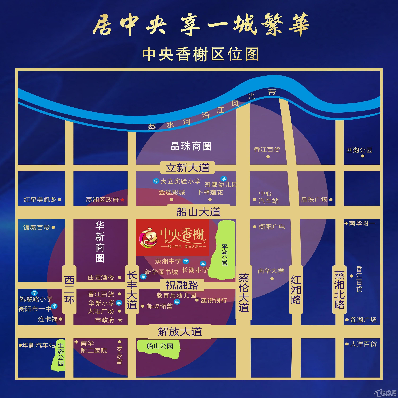 中央香榭位置图