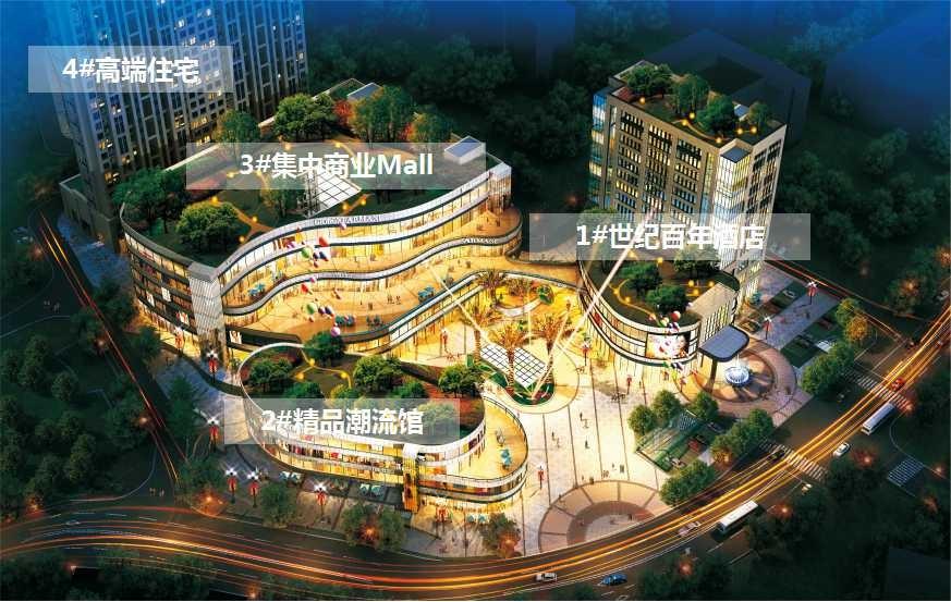 龙山湖湘商贸广场
