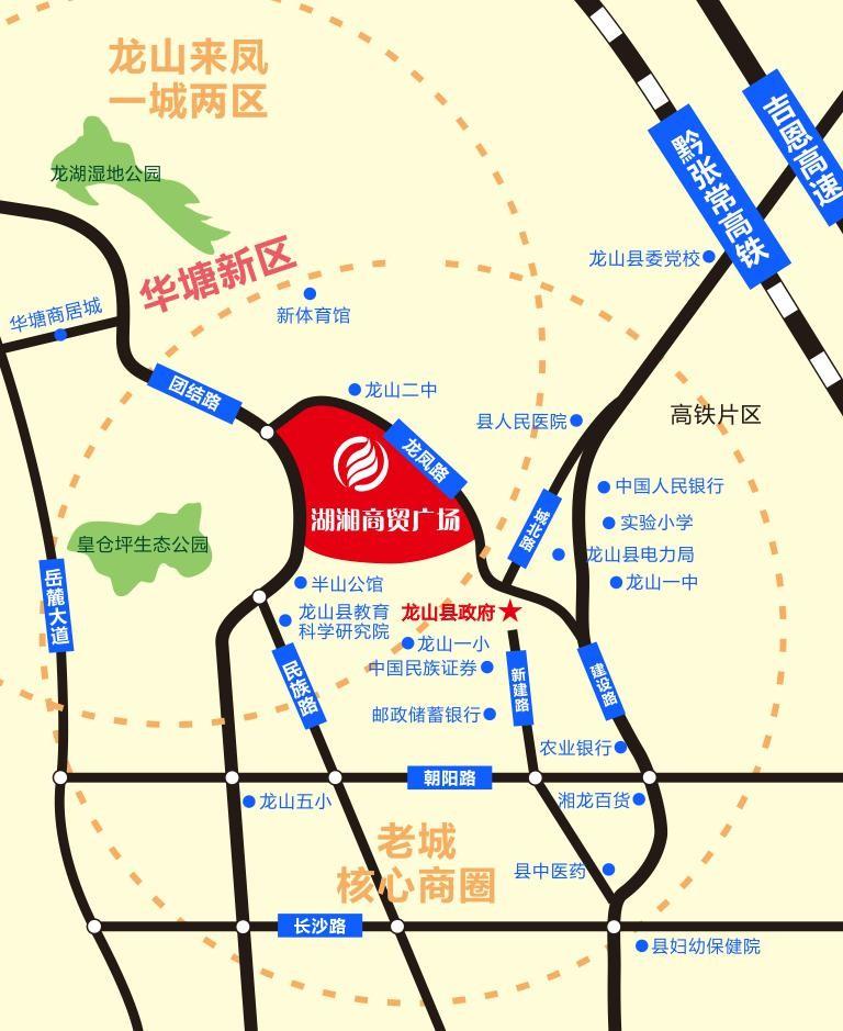 龙山湖湘商贸广场位置图