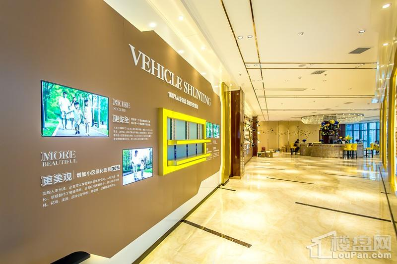 金钟·大悦城实景图