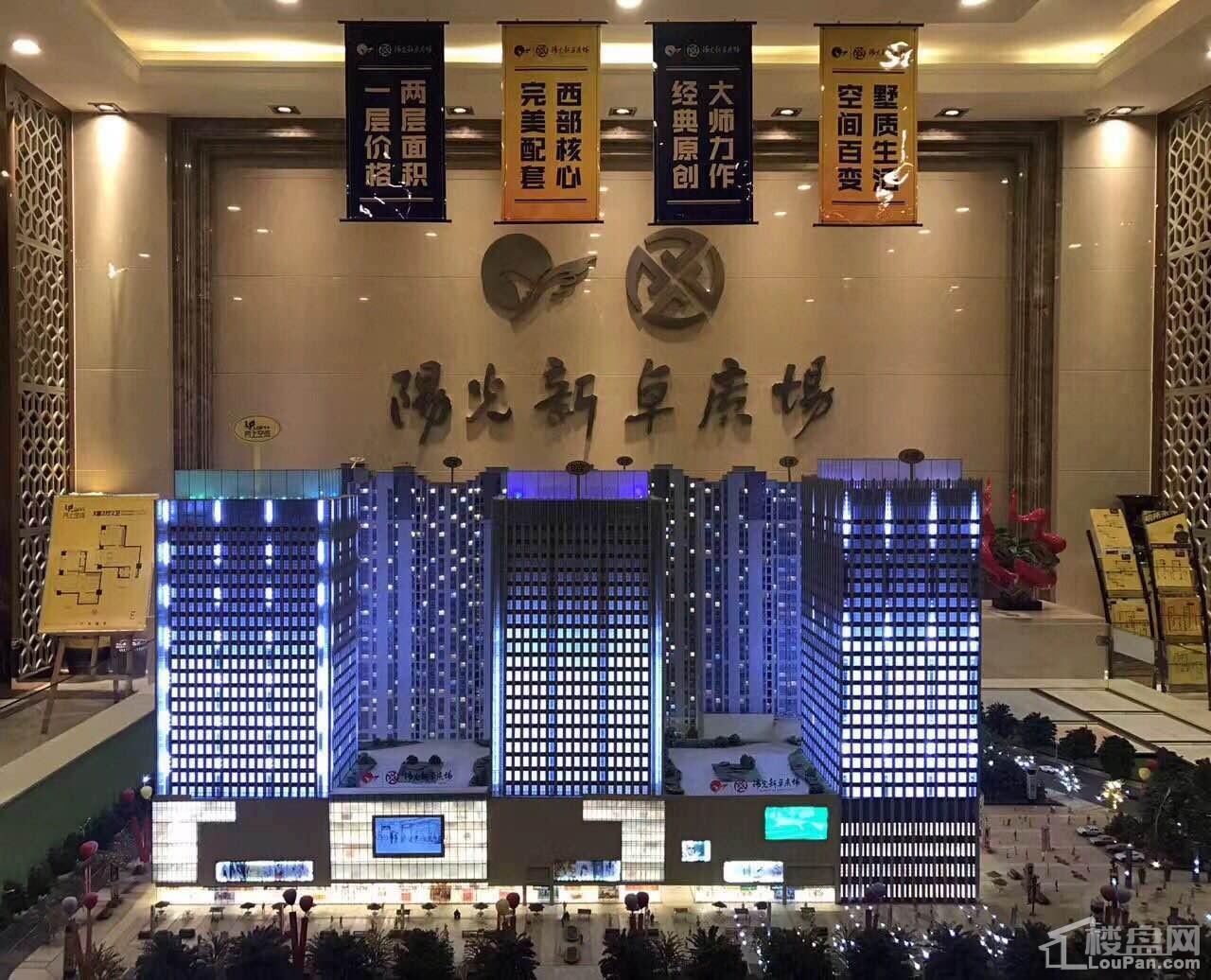 阳光新卓广场实景图