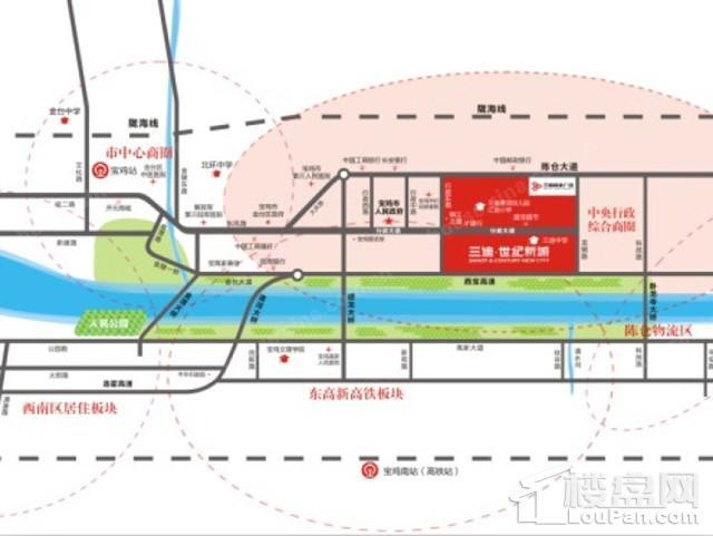 三迪.世纪新城位置图