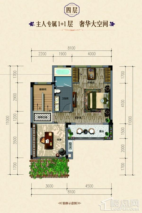 联排别墅L2户型四层
